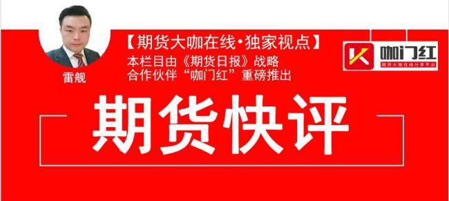 http://www.jienengcc.cn/nenyuanxinwen/117682.html